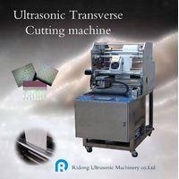 Ultrasonic Transverse cutting machine/Ultrasonic non-dust cutting machine thumbnail image