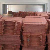 Copper Cathodes High Grade 99.99%