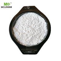best price powder cas 54-21-7 Sodium salicylate thumbnail image
