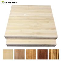 Good stability 3 Ply 10mm Bamboo Plywood Beam