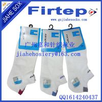 white plain sport socks thumbnail image