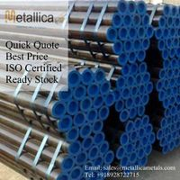 ASTM A519 Grade 1020 Seamless Carbon, Alloy Steel Mechanical Tubing thumbnail image