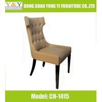 Leisure Dining Room Chair, Modern Restaurant Dining Room Furniture Wooden Dining Chair(CH-1415)