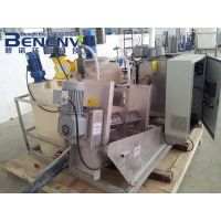 High efficiency filter press machine for sludge dewatering (MDS131) thumbnail image