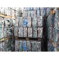 aluminum scrap,aluminum can scrap price,scrap aluminum prices near me,aluminum extrusion suppliers thumbnail image