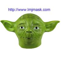 Star Wars Yoda Fancy Dress Mask New.