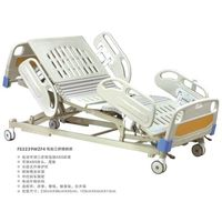 FS3239WZF4  Hospital Bed &Couch