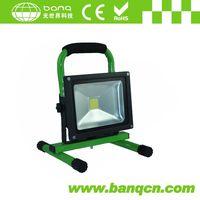 20W Portable Flood Light(BQ-FL225-30W(E)) thumbnail image