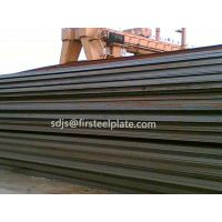 ASTM A387-12-2 boiler and pressure vessel steel
