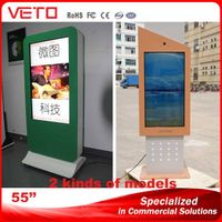 55 inch outdoor LCD advertising display thumbnail image