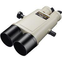 New Nikon 25x120 Binoculars Telescope (Binoculars Only)