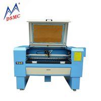 Multifunction laser cutting & engraving machine thumbnail image