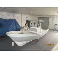 Liya 7.6m center console fishing boat fishing boat prices