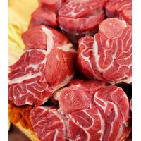 frozen Boneless Beef Meat thumbnail image