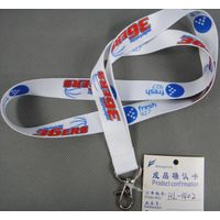 lanyard: polyester/ nylon/ satin/ tube/ sublimation etc.