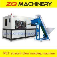 blow moulding machine,5500-6000bottles/hour.