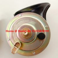 C308 C309 12B 7.5A 105-118dB 22.3721/221.3721 for LADA