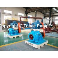 Tobee® China Designed High Quality Centrifugal Slurry Pump