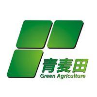 China Dairy Industry Atlas (2014)