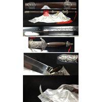 Dragon Phonix Seven Star  tai chi sword GSJ-011