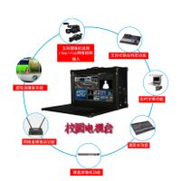 Broadcasting Equipment 3D Virtual Sets Studio Video Mixer Switcher Game Machines \ Chroma Key