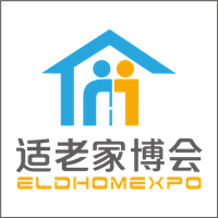 2018 China International Elderly Suitable Housing And Furnishing Expo