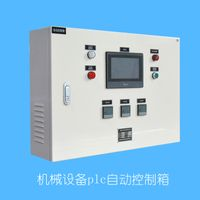 Machinary automatic PLC control cabinet thumbnail image