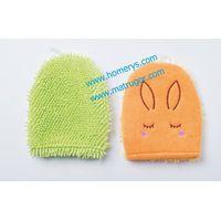 Microfiber Bath Mitt / Glove