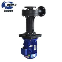 High quality industrial electric vertical centrifugal pump used on alkaline water purifier machine