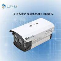 Bullet Cameras ,IP cameras
