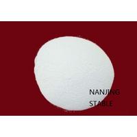 china origin rediapersible latex powder thumbnail image