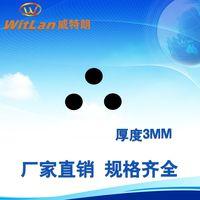 IR Pass Plastic Filters(3MM)