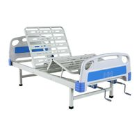 2 Function Manual Hospital Bed Manufacturers thumbnail image