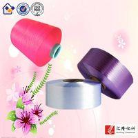 300/96 fdy polyester yarn