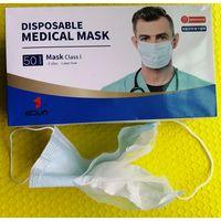 Medical Face Mask thumbnail image