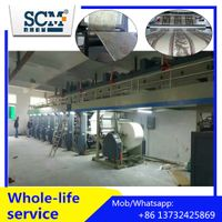 Fully Automatic Wallpaper MakingProduction Line