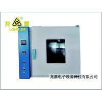 LH-401B 250 Heat Aging Test Chamber