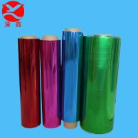 metallized PET film for packaging and lamination