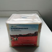 Chitosan Nutrional Licking Brick