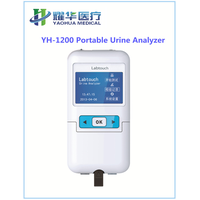 urine analyzer with CE approved thumbnail image