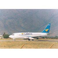 air freight from Guangzhou/Shenzhen/Hongkong,China to Brazil(RIO DE JANEIRO/SAOPAULO/SALVADOR/VITORI
