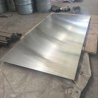 nickel sheet,nickel plate