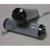 Well and High Quality oil filter element according to the demand of customer