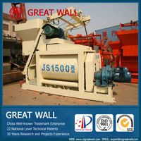 China Well-known Trademark JS1500 Concrete Mixer