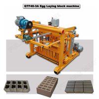 small manual concrete cement hollow block brick making machine machinery