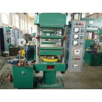 Rubber Vulcanizing Machine,Xinchengyiming Machinery thumbnail image