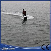 power jetboard for sale