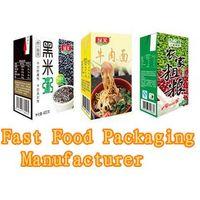 Noodle soup fast food paper packaging box bag carton thumbnail image