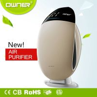 new products professional hepa filter home air purifier thumbnail image
