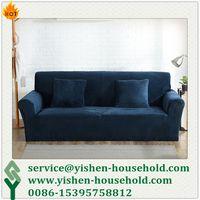 Yishen-Household good quality no moq kivik sofa cover YS-ZZP035-SC1
